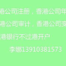 疫情期间请提前办理香港公司年审!图片