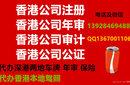 不过香港也能给深港两地汽车交保险深港两地车牌代办图片