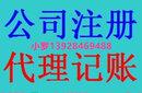 香港深圳两地汽车保险代办,两地车牌办理及车牌年审图片