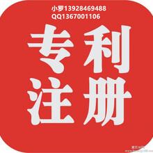 香港专利申请图片