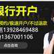 QQ图片20200825152544_副本