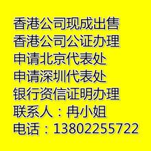 香港公司不做年检可以做注销吗图片
