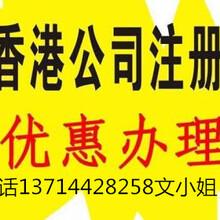 香港公司还未年检能不能正常使用图片
