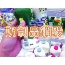 奉賢區已到期食品在哪銷毀上海蜜餞食品銷毀圖片
