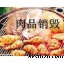 上海工业垃圾销毁处理单位上海工业废料焚烧销毁处理食品销毁焚烧中心
