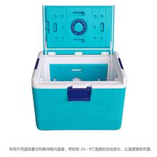 臣平冷链GSP药品冷藏箱CP054全程实时监控温度带打印功能