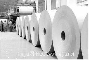 造纸宣纸印刷印花纸浆,增加纸桨粘度分散纤维或填料分散剂