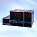 原装进口岛电温控器SR93-8P-N-90-1000