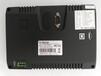 7寸真彩人机界面LEVI700LK提供技术支持