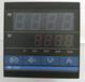RKC温控器CD901WD08-VMAM