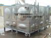 供应给水设备水箱,304不锈钢水箱