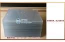 德固赛亚克力PLEXIGLAS,进口有机玻璃板