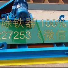 克拉玛依皮带输送带自卸式除铁器生产厂家悬挂式永磁除铁器磁铁