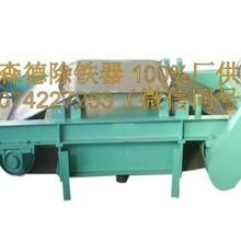石嘴山皮带输送带自卸式除铁器生产厂家悬挂式永磁除铁器磁铁