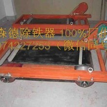嘉峪关皮带输送带自卸式除铁器生产厂家悬挂式永磁除铁器磁铁