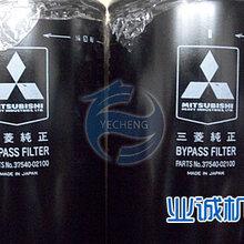 三菱发电机配件S6R-PTA机油滤清器37540-02100现货供应