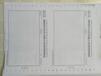 新疆双孔票据印刷信封档案袋印刷