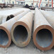 580-60厚壁钢管厚壁钢管厂家厚壁钢管厂家价格