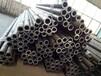 焊管无缝钢管无缝异形钢管钢管生产厂家
