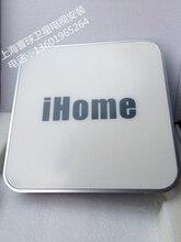 IHOME2安装/日本高清IPTV/日本网络电视续费/上海日本网络电视安装