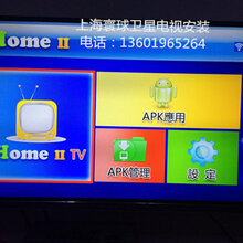 日本网络机器续费各种网络电视机顶盒到期缴费续费