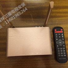 收看日本、韩国、欧美、港台电视节目,安装网络电视机顶盒,网络电视续费