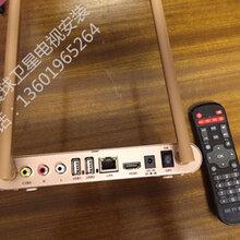 可以看日本电视台的网络电视,日本播放器安装,天津日本网络电视续费
