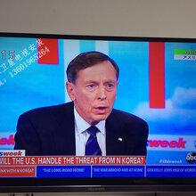 辽宁日本网络电视安装,日本网络电视机顶盒续费
