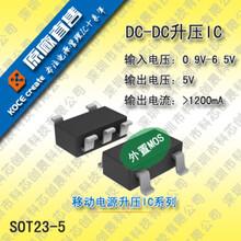 4.35V锂电充电管理IC4.35V充电管理芯片