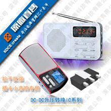 充电管理芯片_丝印升压芯片_丝印HXN