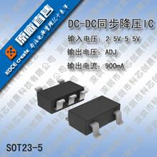 供应HXN-XIAA单节锂电池充电管理芯片