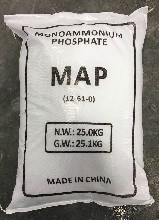 四川荣律直供磷酸一铵,MAP全水溶性一铵98%主含量图片