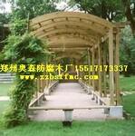 优质防腐木供应商-郑州户外专用防腐木地板、花架建造图片