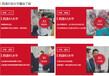上海商务西班牙语培训机构、综合能力分析