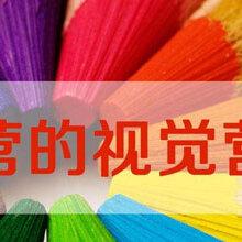 上海电子商务培训班、教您如何快速运营上手
