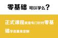 上海美术全科班、开发大脑的?#22025;?#21019;新