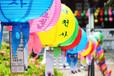 上海韩语考试培训、情景式教学