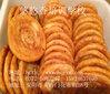 怎么做油酥烧饼油酥烧饼怎么做好吃饼类培训图片