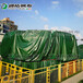 蘇州防水帆布_定做火車篷布_上海供應PVC涂層布