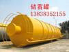 水泥搅拌站专用400立方水泥罐设备生产厂家