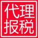 南昌公司报税服务南昌公司纳税申报江西公司办税