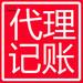 江西南昌合资公司代理记账中外合资公司代理记账代理记账