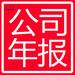 江西南昌企业审计公司审计专项审计报告服务
