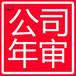 定做登尼特香港公司注冊服務至上,公司香港注冊