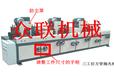 三组方管抛光机环保型方管除锈机