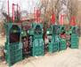 液压打包机价格手动打包机小型液压打包机液压打包机厂
