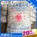 天津红三角牌工业氯化铵|优等品99.5%张家口直销