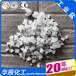 遼寧大連工業鹽廠家+沈陽95%工業氯化鈉批發銷售