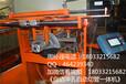 售卖五台不锈钢管材自动冲孔机