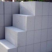 加气砖轻体砖蒸压加气混凝土砌块砌块砖轻质砖加气块小青砖图片